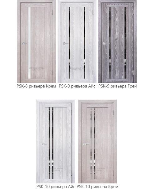 двери в домодедово. двери с зеркалами. межкомнатные двери в домодедово